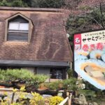 【市川町】「巻き寿司館」がオープン|かさがた温泉せせらぎの湯