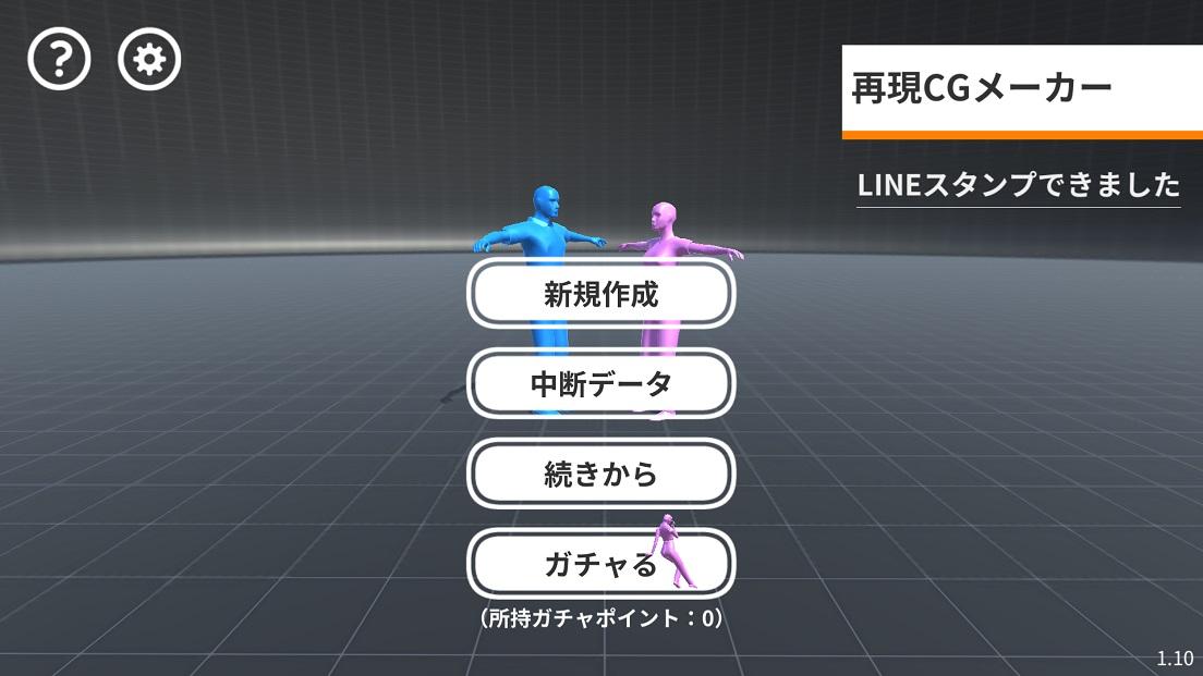 【ここはどこ?】神崎郡民なら分かるはず|再現CGメーカークイズ