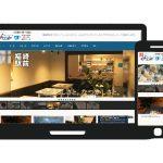サイト制作(飲食・カフェ)|Cafe de Azur(カフェドあじゅーる) 様(福崎町)