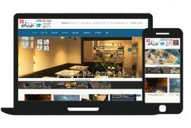 サイト制作(飲食・カフェ) Cafe de Azur(カフェドあじゅーる) 様(福崎町)