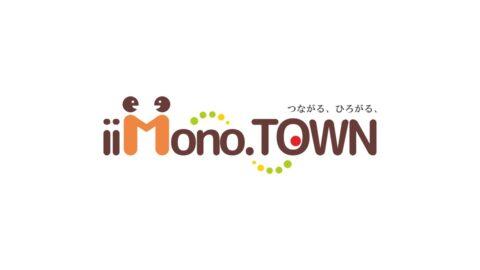 神崎郡の情報サイト:いいものタウン
