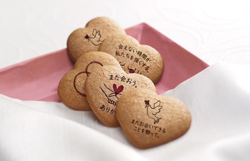 【兵庫県】お菓子で想いを届けるメッセージ入り「しあわせサブレ」