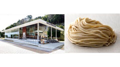 【兵庫県】淡路ハイウェイオアシスに「Trepici(トレピチ)」オープン 生パスタと本格窯焼きピザが楽しめる