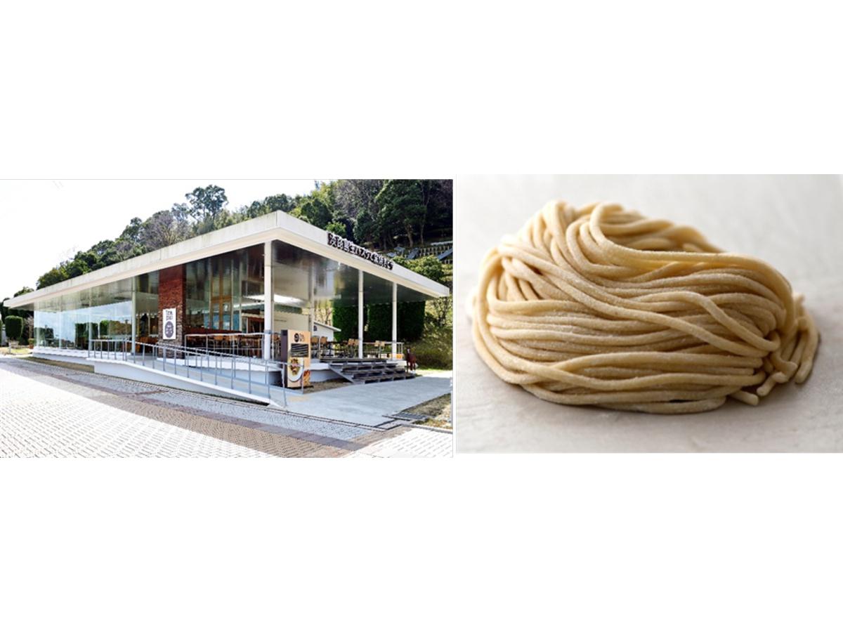 【兵庫県】淡路ハイウェイオアシスに「Trepici(トレピチ)」オープン|生パスタと本格窯焼きピザが楽しめる