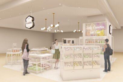 Laline ピオレ姫路店|自然派コスメのLaline(ラリン)の新店舗が2020年3月4日にオープン
