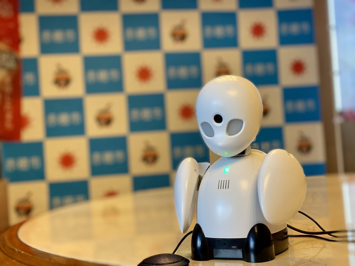 【兵庫県】赤穂市|分身ロボット「オリヒメ」を活用した遠隔行政サービス実証実験
