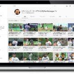 【パ・リーグ】プロ野球界からファンの皆様へ 厳選BEST100をYouTube公式チャンネルにて配信