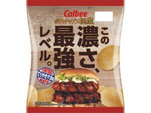 【新商品】最強レベルに濃いポテチ『ポテトチップス 極濃てりやきマヨ味』