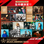 「SPACE SHOWER MUSIC AWARDS 2020」年に一度の音楽の祭典が無料配信