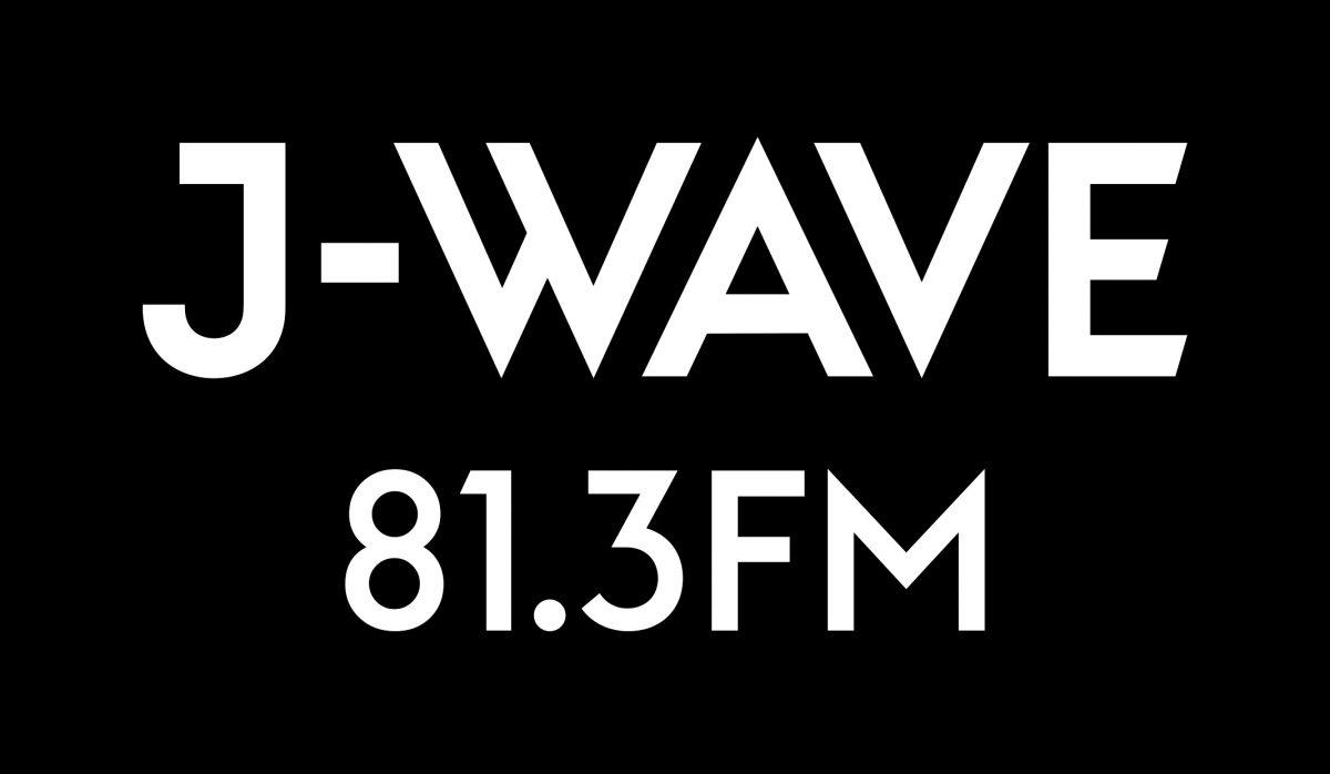 J-WAVE(81.3FM)春の番組改編|日曜3週目は女優・創作あーちすと「のん」