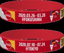 「コカ・コーラ」東京 2020 オリンピック|3月9日(月)からリストバンドボトルキャンペーン