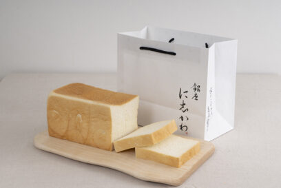 【高級食パン】「銀座に志かわ」姫路店|4月19日オープン
