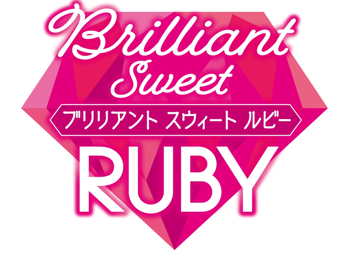 【31】サーティワンアイスクリームに期間限定「ブリリアント スウィート ルビー」