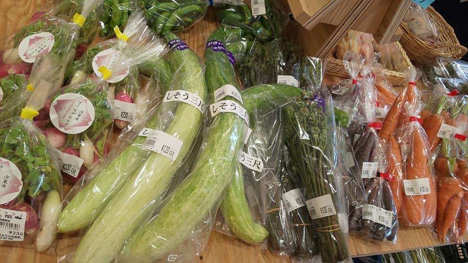 【姫路市】ふるさと宍粟PR館 きてーな宍粟|宍粟市の特産や野菜が買える場所