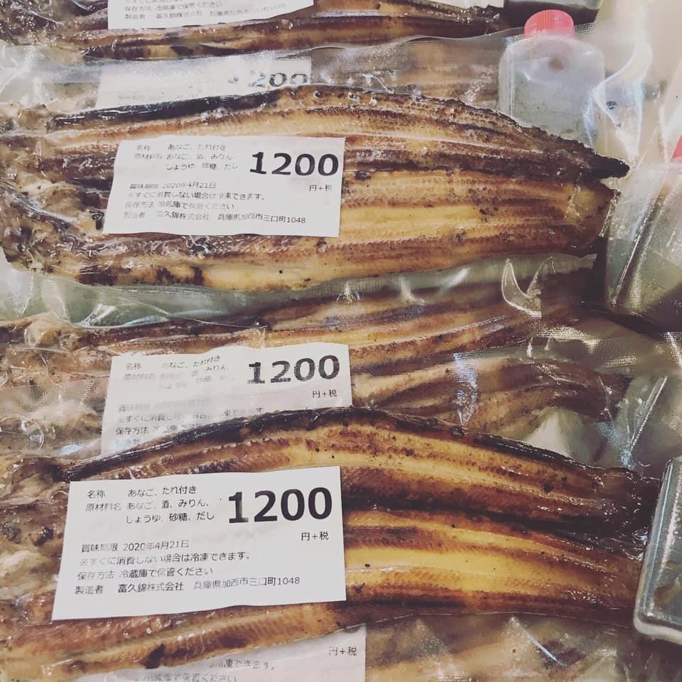 【加西市】ふく蔵 お惣菜販売。食べられる酒粕漬けもラインナップに