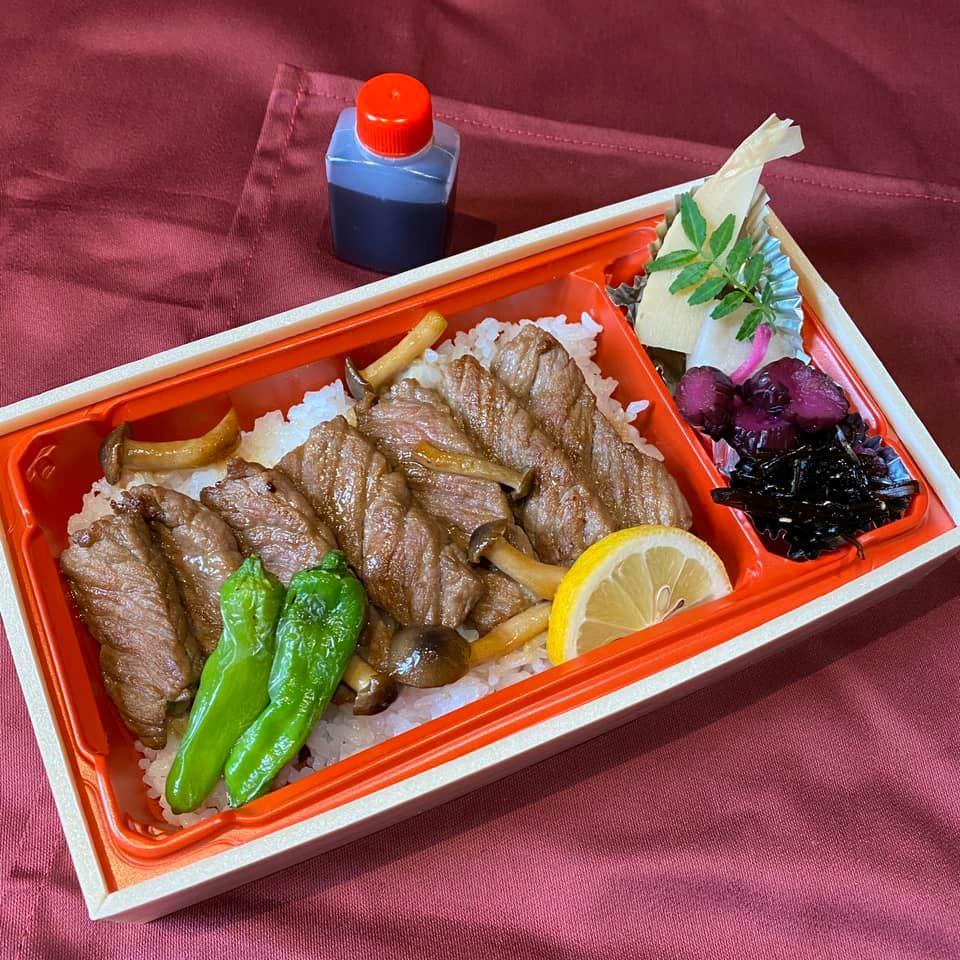 【福崎町】食べ処くろすけ|テイクアウトにお弁当シリーズ登場