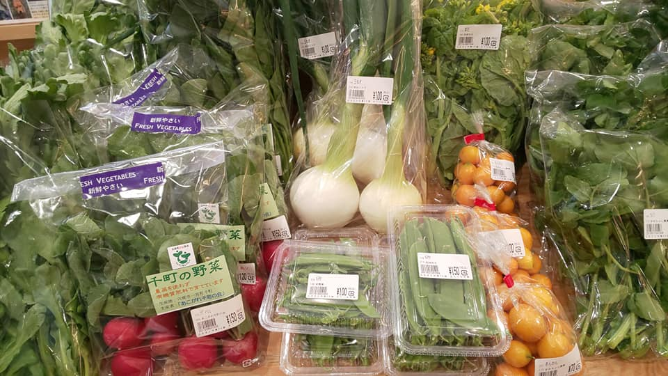 【姫路市】旬の野菜がずらり|ふるさと宍粟PR館 きてーな宍粟