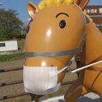 【市川町】銀の馬車道 しゃべる馬「ハヤブ」|マスク姿でコロナ感染防止を訴え