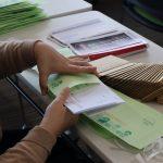 【多可町】1人10万円の特別定額給付金|申請書類は5月11日より各世帯に郵送