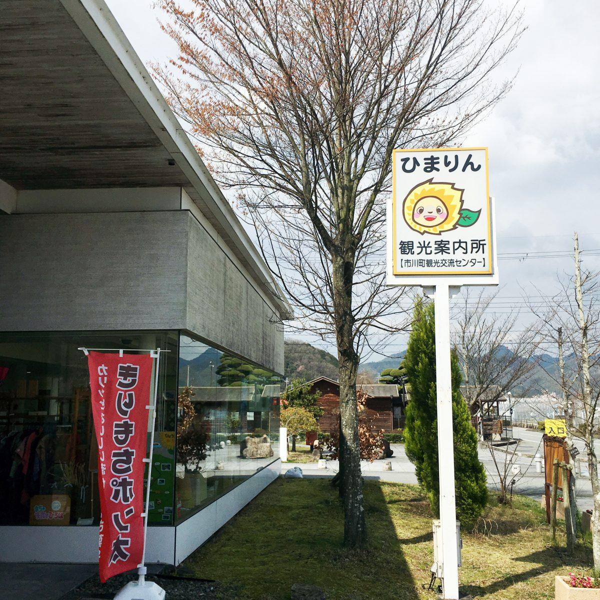 【市川町】リバティ生地や播州織(ばんしゅうおり)のマスクを販売
