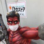 【福崎町】妖怪も新型コロナウイルス対策していた