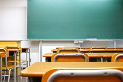 【試験範囲】兵庫県公立高校入試 令和3年度(2021)|推薦・特色は削減。一般は削減なし