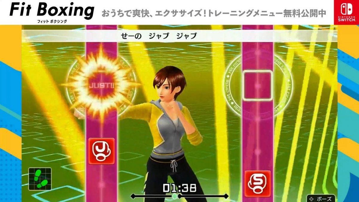 【外出自粛】ゲームが無くてもOK!ニンテンドースイッチ「Fit Boxing」トレーニング動画が無料公開