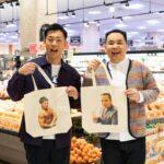 【ミルクボーイ】イオン×よしもと「みんなで #マイバッグ キャンペーン」|全国のイオングループ店舗にてスタート