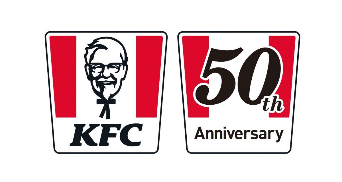 【KFC】「ザ・ガーリックチキン(骨なし)」4月8日新発売 ケンタッキーフライドチキン