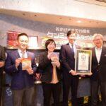 【神戸市】ケンミン焼ビーフンがギネス世界記録™|愛を米(こめ)て60周年
