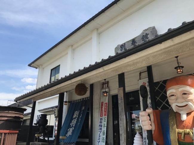 茨城の老舗酒造メーカー 65%高濃度アルコール商品をネットで全国配送開始