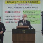 【兵庫県】緊急事態措置の延長に伴い県対処方針を一部改定(5月4日)