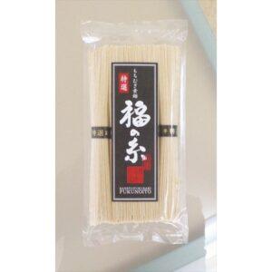 【福崎町】 もちむぎ手延素麺 福の糸:(50g×5束)S-5|もちむぎ食品センター