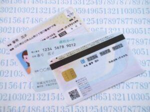 マイナンバー(個人番号)通知カード5月下旬廃止|特別定額給付金との関連は
