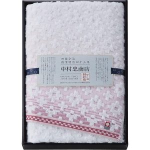 中村忠商店(綿紗) バスタオル GZM-20300 2758-010