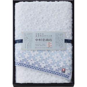 中村忠商店(綿紗) バスタオル 2758-029