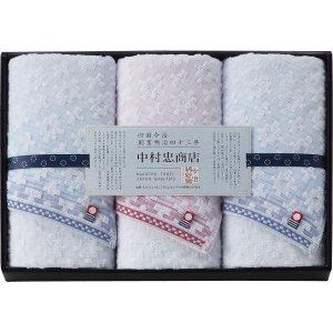 中村忠商店(綿紗) フェイスタオル3枚セット GZM-20350 2758-037