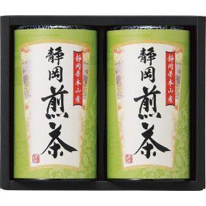 静岡銘茶詰合せ SMK-202 2906-079