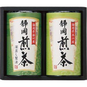 静岡銘茶詰合せ SMK-252 2906-087