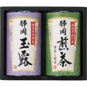 静岡銘茶詰合せ SMK-402 2906-109