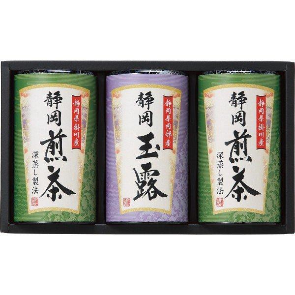 静岡銘茶詰合せ SMK-503 2906-117