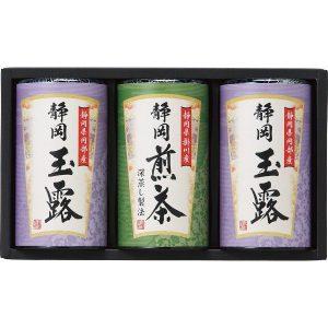 静岡銘茶詰合せ SMK-1003 2906-125