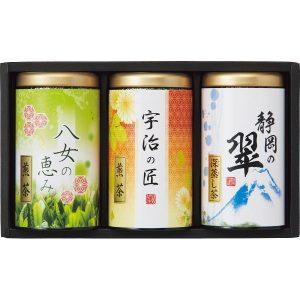 緑風園 緑風園 三銘茶詰合せ USY-503S 7647-063