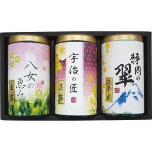 緑風園 緑風園 三銘茶詰合せ USY-1003S 7647-080