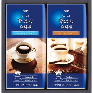 AGF 「ちょっと贅沢な珈琲店」ドリップコーヒーギフト ZD-10J 2952-046