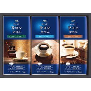 AGF 「ちょっと贅沢な珈琲店」ドリップコーヒーギフト ZD-15J 2901-077