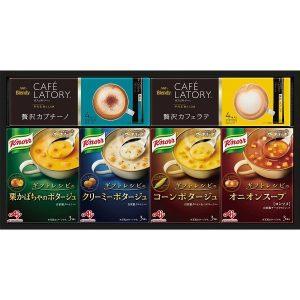 味の素 クノールスープ&コーヒーギフト KGC-20N 2923-097