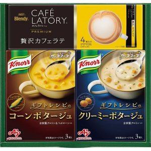 味の素 クノールスープ&コーヒーギフト KGC-JN 2953-085