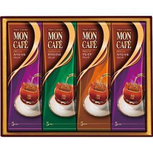 モンカフェ ドリップコーヒーギフト(20袋) MCS-25SH 2903-029