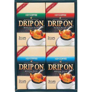 ドリップオン レギュラーコーヒーギフト(12袋) KPN-100N 2952-062
